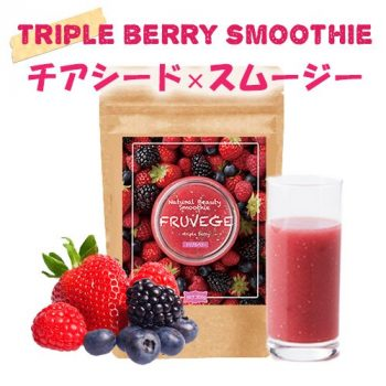 Natural Beauty Smoothie FRUVEGEスムージー